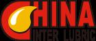 中国国际润滑油品及应用技术展览会
